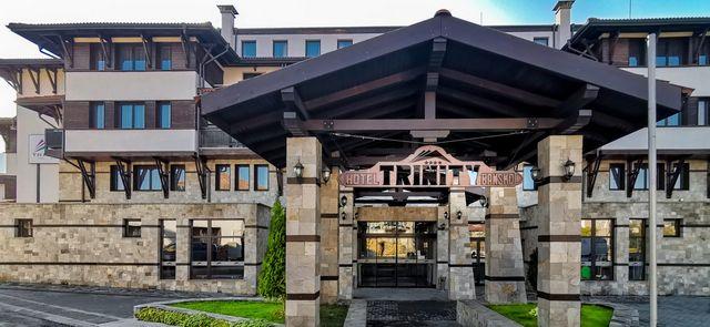 Тринити Банско СПА Отель